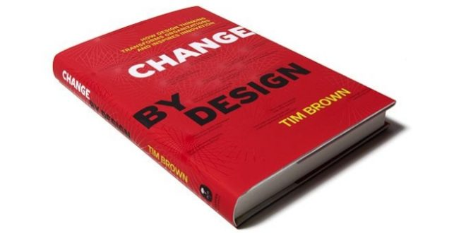 تحول از طريق طراحی