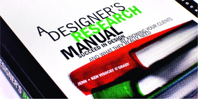 راهنمای تحقیق برای طراحان