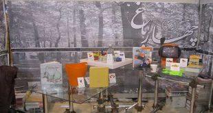 طراحی صنعتی در نمایشگاه مطبوعات