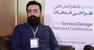 مصاحبه با سجاد بهجتی – کنفرانس ملی طراحی خدمات
