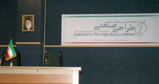 دانش آموحتگان طراحی صنعتی هم صاحب صنف شدند