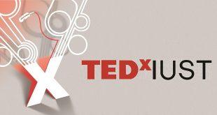 تدکس دانشگاه علم و صنعت (TEDxIUST)