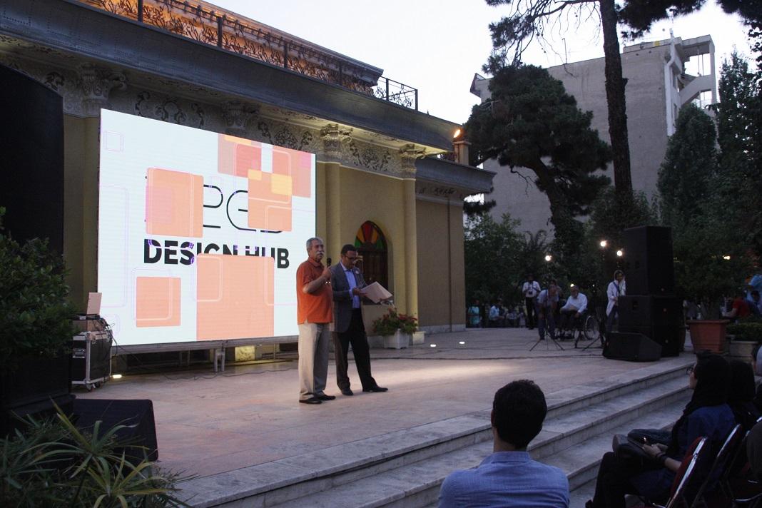 روز جهانی طراحی صنعتی