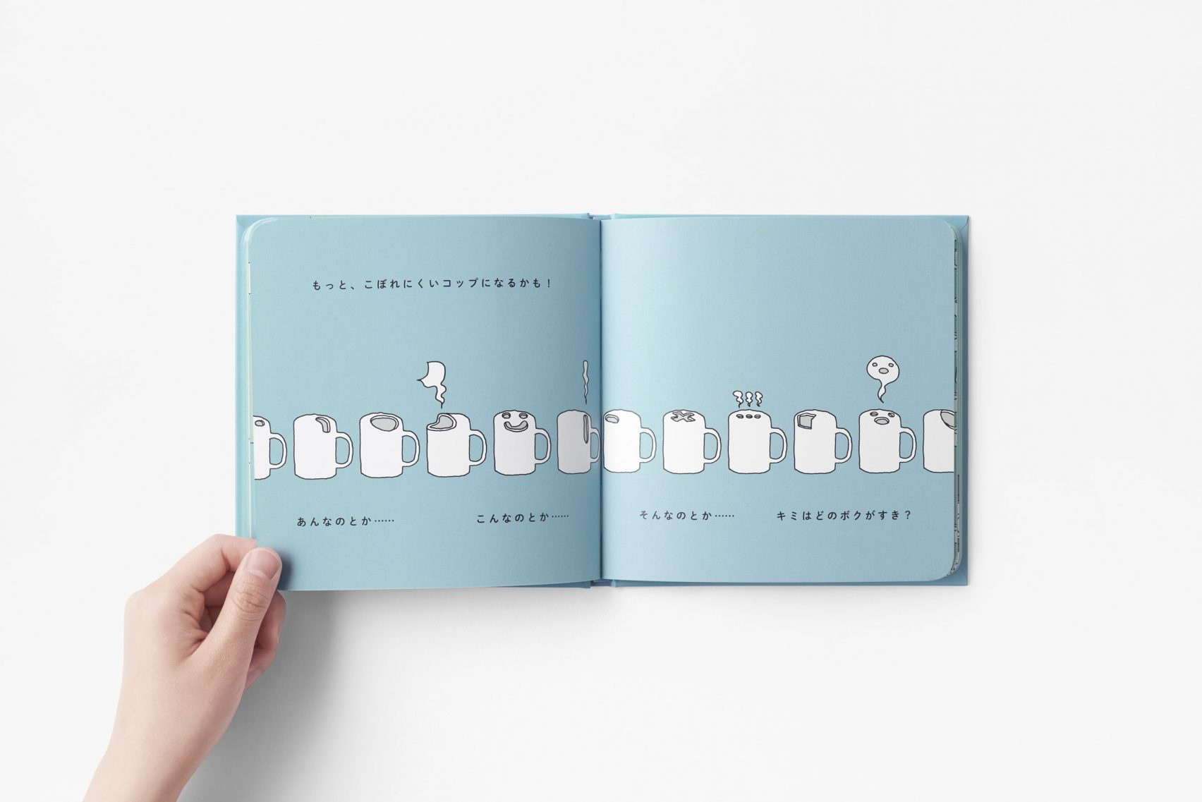 Nendo کتاب کودکان طراحی می کند تا چگونگی متولد شدن ایده های خلاق را به تصویر بکشد
