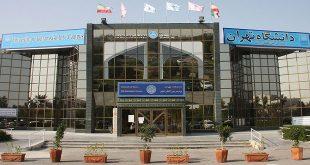 کنکور طراحی صنعتی : کارشناسی و کارشناسیارشد طراحی صنعتی بدون کنکور پردیس بین الملل کیش دانشگاه تهران