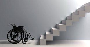 فراخوان طراحی مبلمان شهری ویژه معلولین