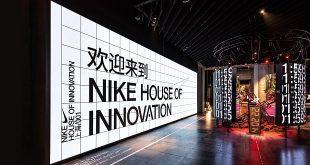طراحی تجربه خرید در فروشگاههای نایک