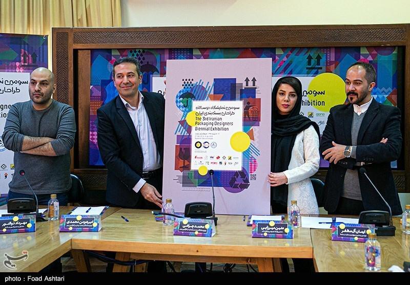 گزارش نشست خبری سومین دوسالانه طراحان بسته بندی ایران