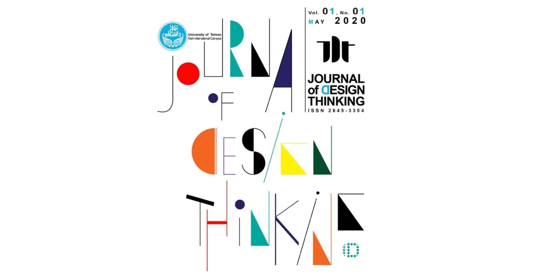 به اطلاع میرساند که اولین شماره مجله تفکر طراحی منتشر شد.